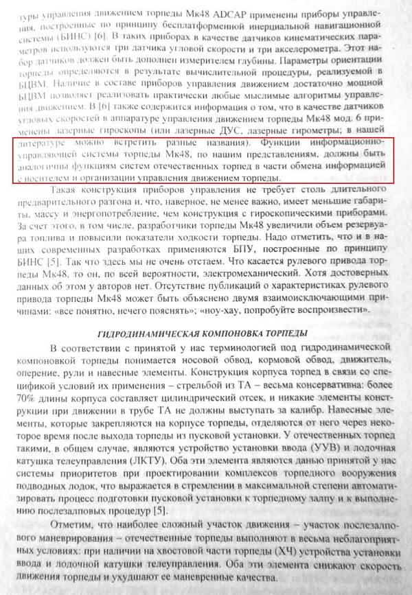 http://sh.uploads.ru/t/PqzZ3.jpg
