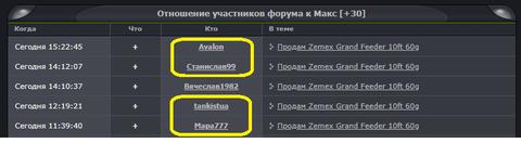 http://sh.uploads.ru/t/PuLW7.png