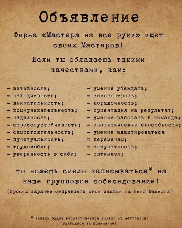 http://sh.uploads.ru/t/PuQiX.jpg