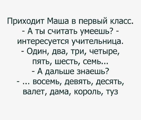 http://sh.uploads.ru/t/Px2oE.jpg