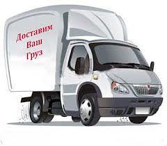 http://sh.uploads.ru/t/PzHl3.jpg