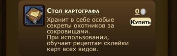 http://sh.uploads.ru/t/Q2Kc5.jpg