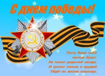http://sh.uploads.ru/t/QBtXY.jpg
