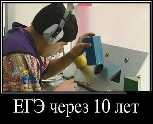 http://sh.uploads.ru/t/QD6lg.jpg