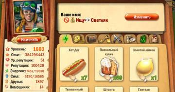 http://sh.uploads.ru/t/QF5lj.jpg