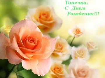 http://sh.uploads.ru/t/QKirt.jpg