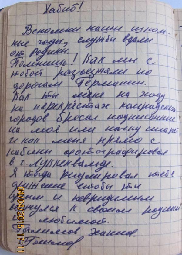 http://sh.uploads.ru/t/QOKzw.jpg