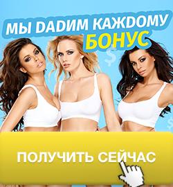 http://sh.uploads.ru/t/QRG9c.jpg