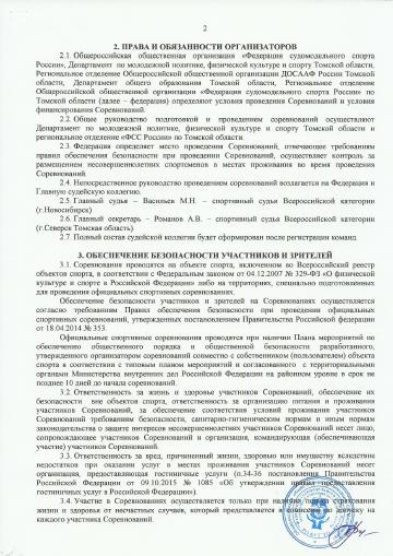 http://sh.uploads.ru/t/QSycZ.png