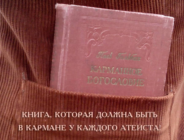 http://sh.uploads.ru/t/QU8eG.jpg