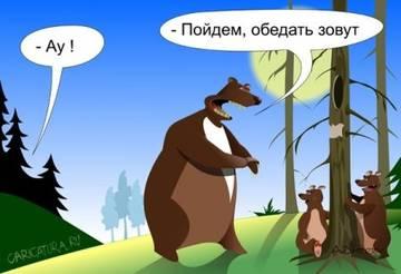 http://sh.uploads.ru/t/QVUl6.jpg