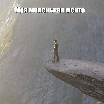 http://sh.uploads.ru/t/QVaSb.jpg
