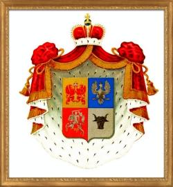http://sh.uploads.ru/t/Qc2wz.jpg