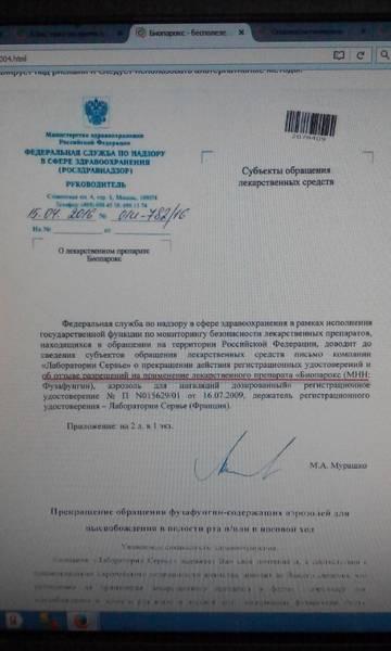 http://sh.uploads.ru/t/QfdiO.jpg