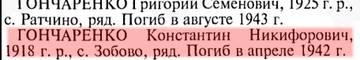http://sh.uploads.ru/t/Qj5tx.jpg
