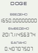 http://sh.uploads.ru/t/Ql32D.jpg