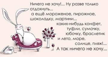 http://sh.uploads.ru/t/Qm4qw.jpg