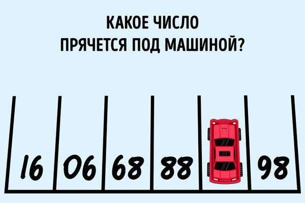 http://sh.uploads.ru/t/QneBI.jpg