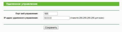 http://sh.uploads.ru/t/Qq7FY.jpg