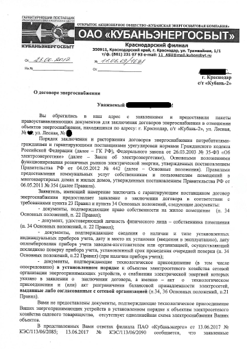 http://sh.uploads.ru/t/Qr6K4.png