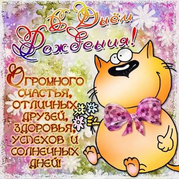 http://sh.uploads.ru/t/QuGXB.jpg