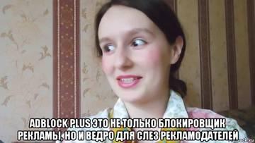 http://sh.uploads.ru/t/QwAzW.jpg