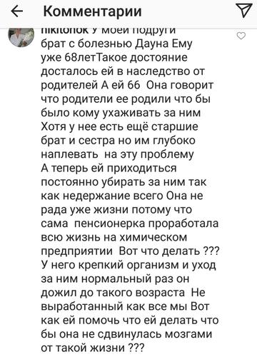 http://sh.uploads.ru/t/QxBbf.png