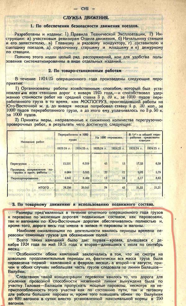 http://sh.uploads.ru/t/Qykjr.jpg