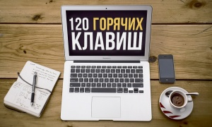 http://sh.uploads.ru/t/QzLK6.jpg