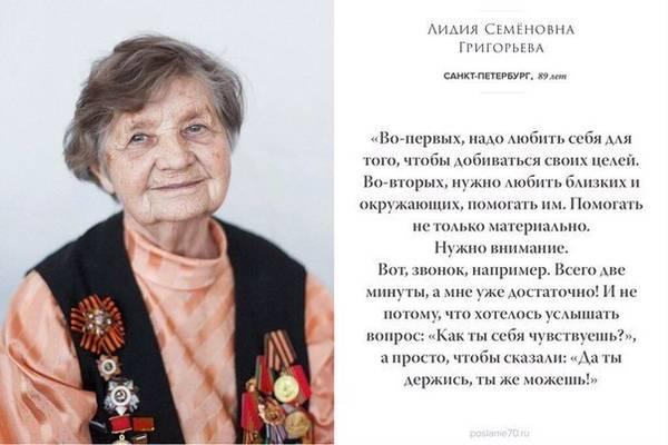 http://sh.uploads.ru/t/R0q8l.jpg