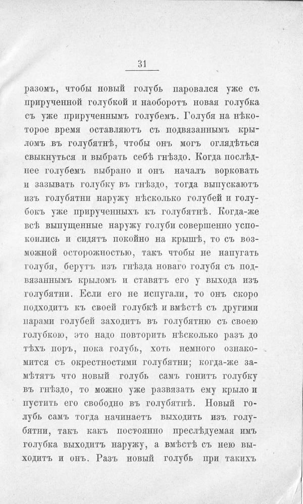 http://sh.uploads.ru/t/R3HFn.jpg