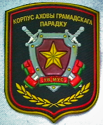http://sh.uploads.ru/t/R5QSV.jpg