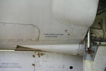 http://sh.uploads.ru/t/R6A0B.jpg