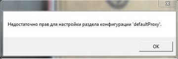 http://sh.uploads.ru/t/R7wh3.jpg