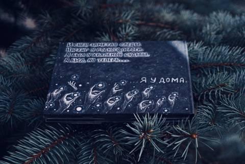http://sh.uploads.ru/t/R89fF.jpg