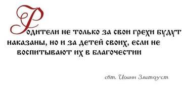 http://sh.uploads.ru/t/RBYr7.jpg