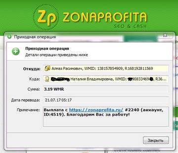 http://sh.uploads.ru/t/RFHWw.jpg
