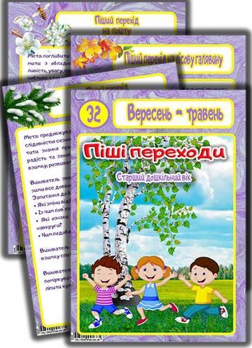 http://sh.uploads.ru/t/RLjoG.jpg