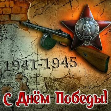 http://sh.uploads.ru/t/RLmEH.jpg