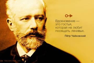 http://sh.uploads.ru/t/RP6Gl.jpg