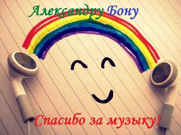 http://sh.uploads.ru/t/RPtJo.jpg