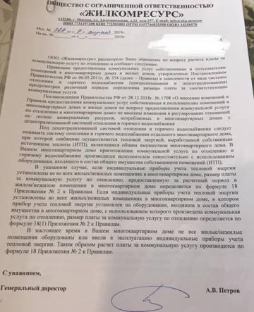 http://sh.uploads.ru/t/RS1Il.jpg
