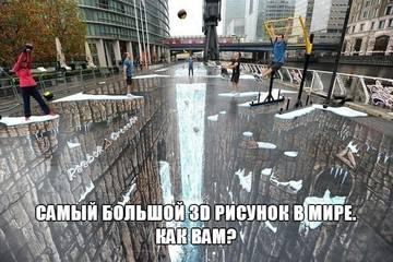 http://sh.uploads.ru/t/RTUFu.jpg
