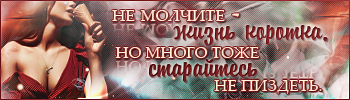 http://sh.uploads.ru/t/RVqit.png