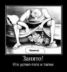 http://sh.uploads.ru/t/RWfMU.jpg