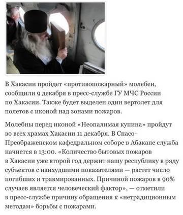 http://sh.uploads.ru/t/RXKfQ.jpg