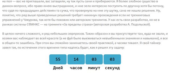 http://sh.uploads.ru/t/RYoNK.png