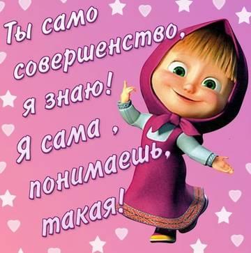http://sh.uploads.ru/t/Ro0VX.jpg