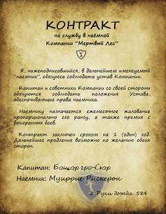 http://sh.uploads.ru/t/RpiFa.jpg