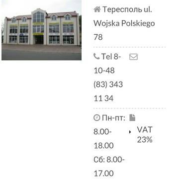 http://sh.uploads.ru/t/RpyaP.jpg